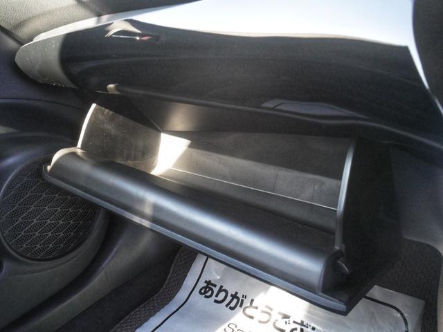 1年保証 新型LED埋込みエアロ 新品WXブラック19インチAW 新品タイヤ ローダウン カロッツェリア地デジナビ DVD再生可 バックカメラ キーレスエントリー フルエアロ フルカスタム(43枚目)