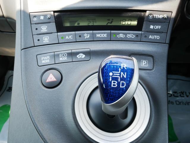 S 2年保証 新作新品CGブラック19インチAW 新品タイヤ ローダウン レクサスTF埋込オリジナルリアバンパー 地デジナビ バックカメラ 新品シートカバー フルエアロ フルカスタム コンプリートカー(42枚目)