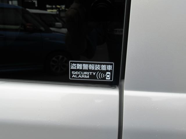 「スズキ」「エブリイ」「コンパクトカー」「和歌山県」の中古車20