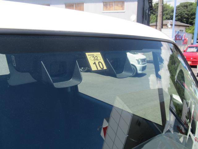 「スズキ」「ハスラー」「コンパクトカー」「和歌山県」の中古車22