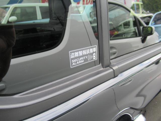 「スズキ」「ハスラー」「コンパクトカー」「和歌山県」の中古車44