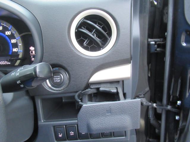 「スズキ」「ワゴンRスティングレー」「コンパクトカー」「和歌山県」の中古車25