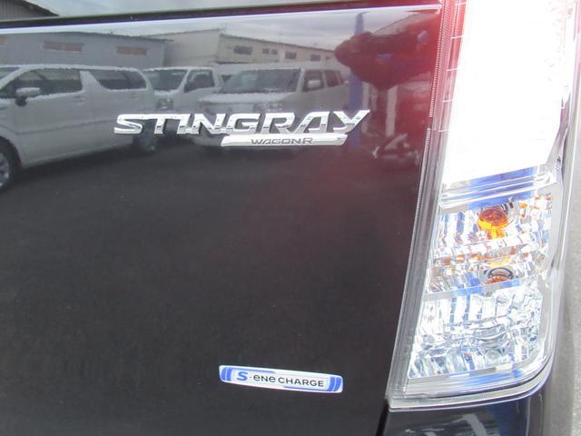 「スズキ」「ワゴンRスティングレー」「コンパクトカー」「和歌山県」の中古車50