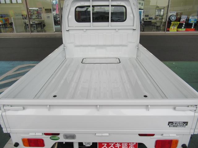 「スズキ」「キャリイトラック」「トラック」「和歌山県」の中古車14