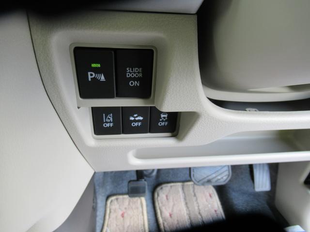 「スズキ」「スペーシア」「コンパクトカー」「和歌山県」の中古車21