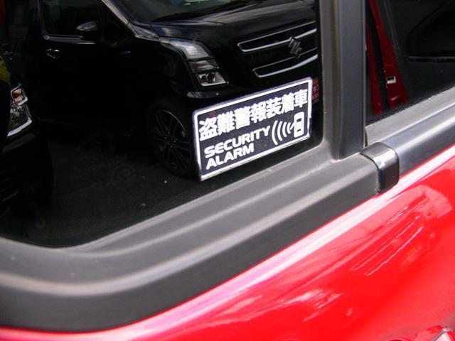 「スズキ」「ワゴンRスティングレー」「コンパクトカー」「和歌山県」の中古車30