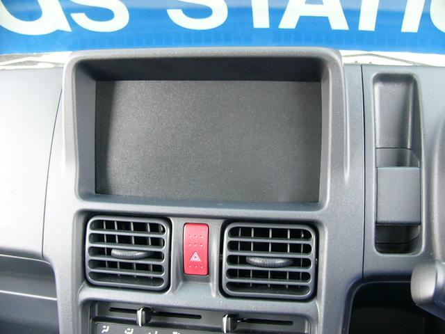 「スズキ」「キャリイトラック」「トラック」「和歌山県」の中古車10