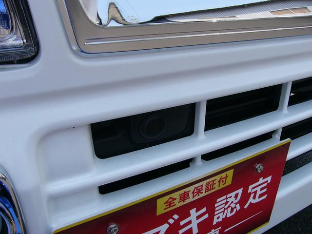 「スズキ」「キャリイトラック」「トラック」「和歌山県」の中古車22