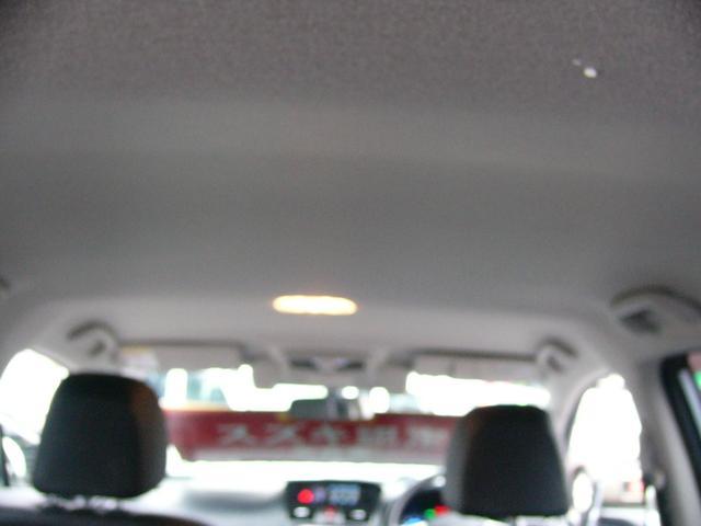 「スバル」「XVハイブリッド」「SUV・クロカン」「和歌山県」の中古車12