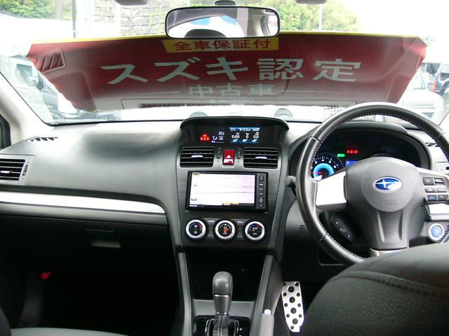 「スバル」「XVハイブリッド」「SUV・クロカン」「和歌山県」の中古車15