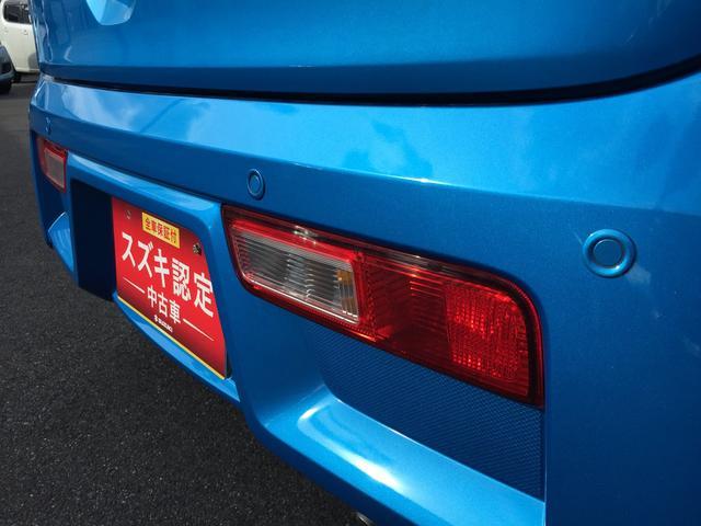 「スズキ」「アルト」「軽自動車」「和歌山県」の中古車34