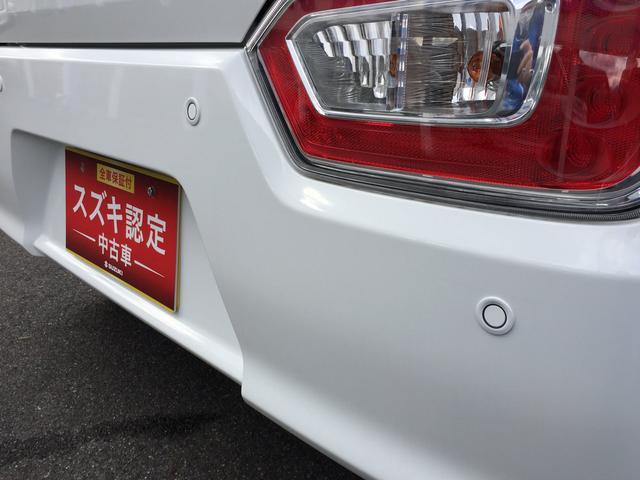 「スズキ」「ワゴンR」「コンパクトカー」「和歌山県」の中古車19