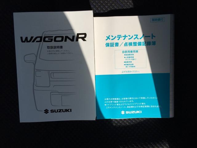 「スズキ」「ワゴンR」「コンパクトカー」「和歌山県」の中古車51