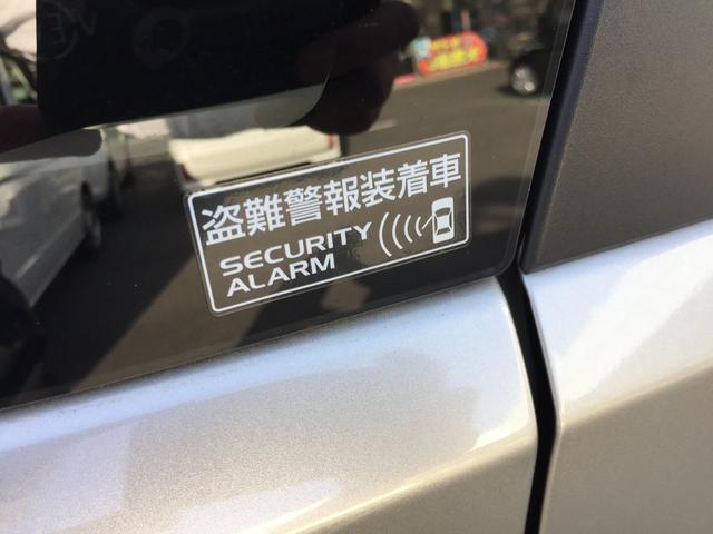 「スズキ」「ワゴンR」「コンパクトカー」「和歌山県」の中古車58