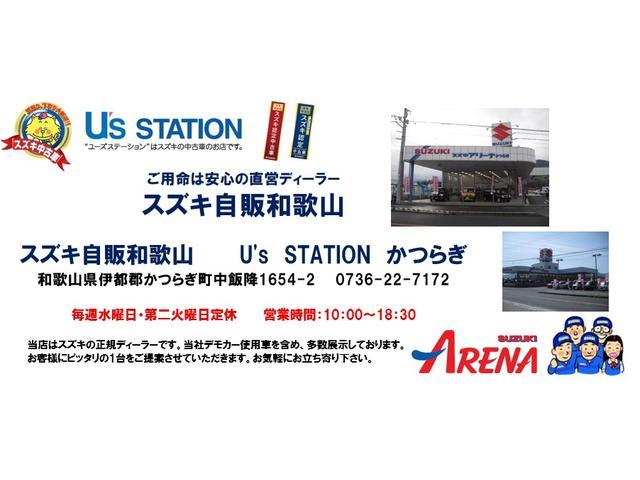 「スズキ」「ワゴンR」「コンパクトカー」「和歌山県」の中古車65
