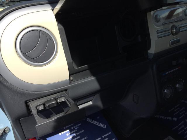 「スズキ」「アルトラパン」「軽自動車」「和歌山県」の中古車45