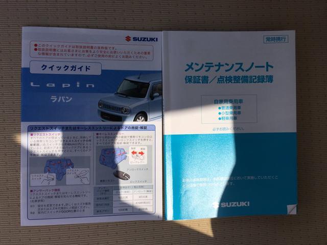 「スズキ」「アルトラパン」「軽自動車」「和歌山県」の中古車48