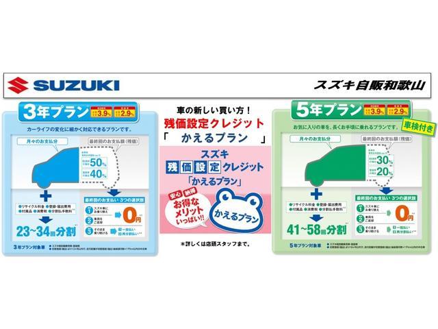 「スズキ」「アルトラパン」「軽自動車」「和歌山県」の中古車63