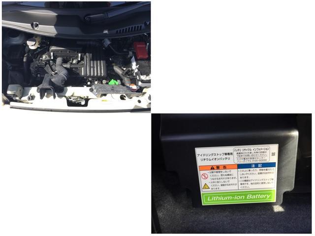 「スズキ」「スペーシア」「コンパクトカー」「和歌山県」の中古車63