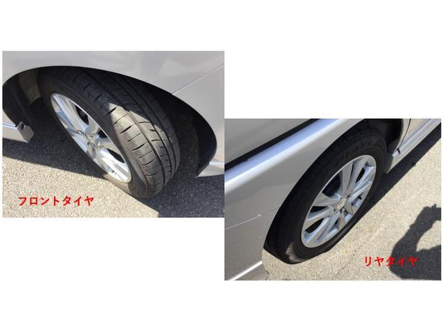 「スズキ」「ソリオ」「ミニバン・ワンボックス」「和歌山県」の中古車56