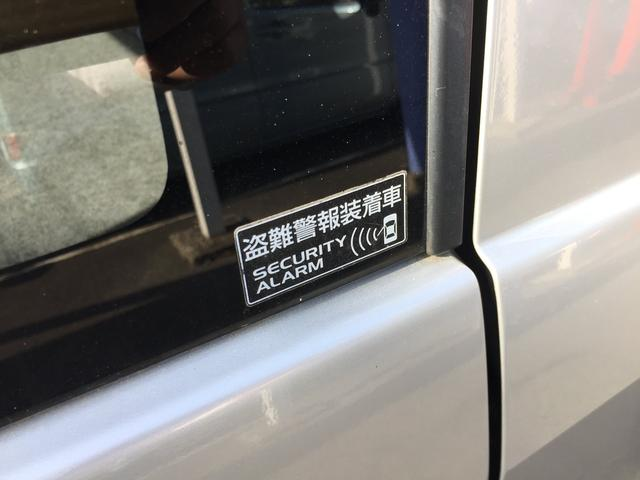 「スズキ」「エブリイ」「コンパクトカー」「和歌山県」の中古車43