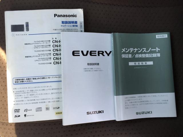 「スズキ」「エブリイ」「コンパクトカー」「和歌山県」の中古車47