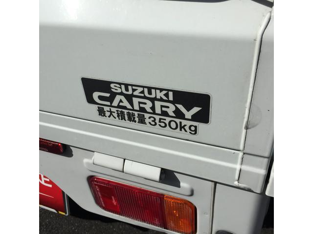 「スズキ」「キャリイトラック」「トラック」「和歌山県」の中古車43
