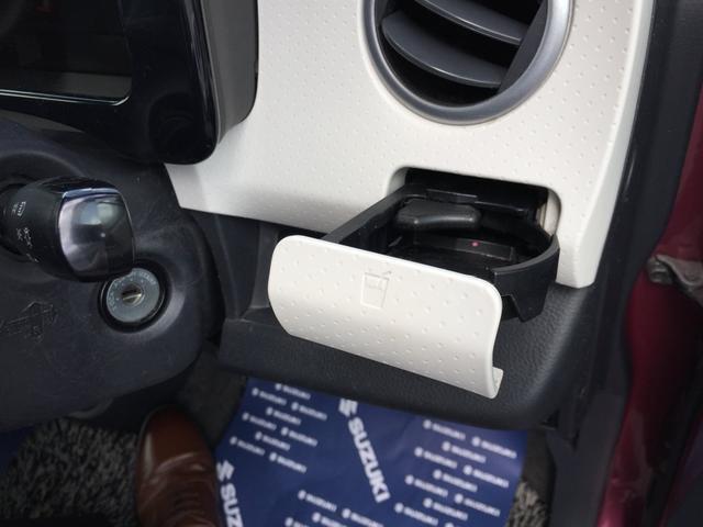 「スズキ」「MRワゴン」「コンパクトカー」「和歌山県」の中古車29