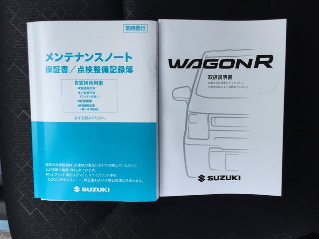 「スズキ」「ワゴンR」「コンパクトカー」「和歌山県」の中古車54