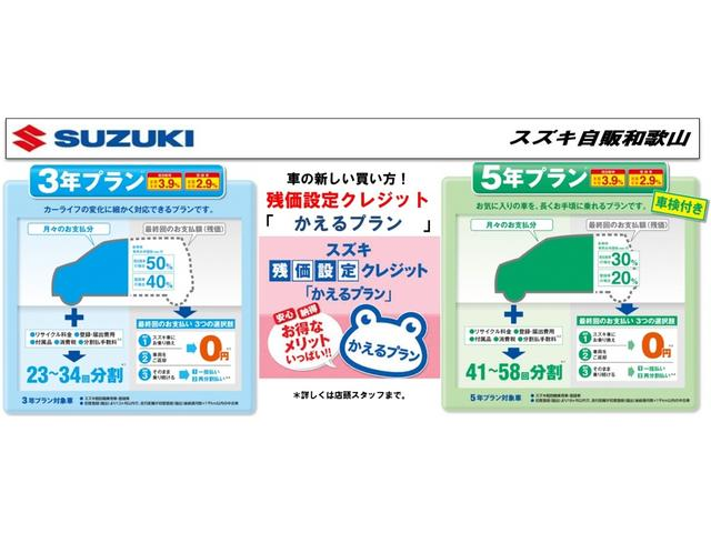 「スズキ」「ワゴンR」「コンパクトカー」「和歌山県」の中古車70