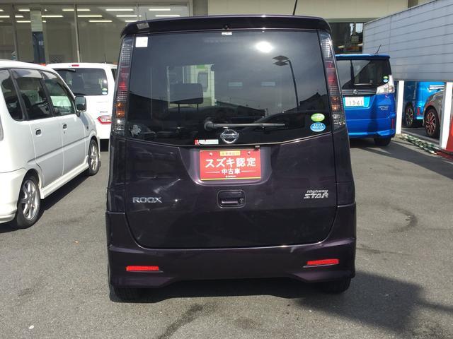 「日産」「ルークス」「コンパクトカー」「和歌山県」の中古車4