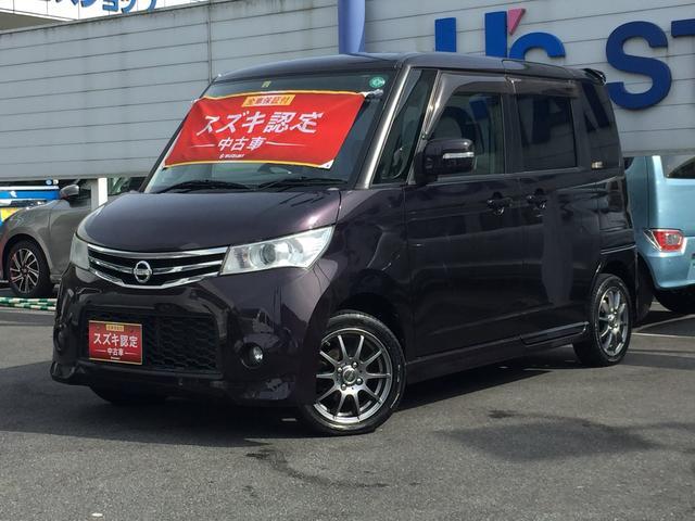 「日産」「ルークス」「コンパクトカー」「和歌山県」の中古車62