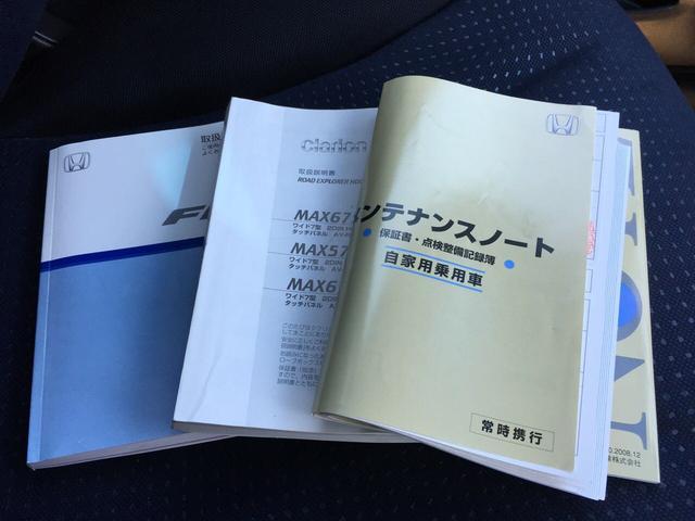 「ホンダ」「フィット」「コンパクトカー」「滋賀県」の中古車29