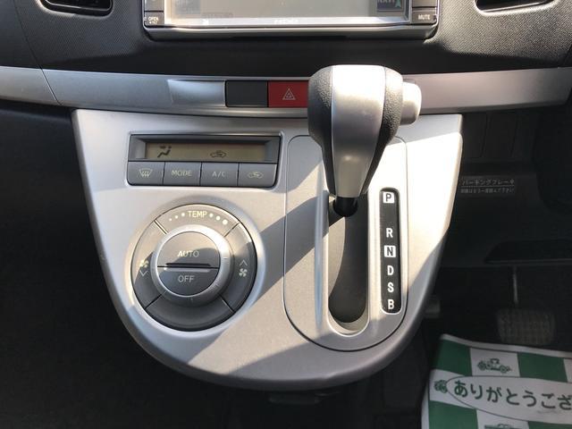 「ダイハツ」「ムーヴ」「コンパクトカー」「滋賀県」の中古車20