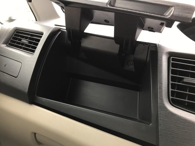 「ダイハツ」「ムーヴ」「コンパクトカー」「滋賀県」の中古車23