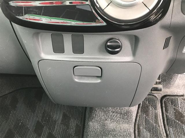 「ダイハツ」「タント」「コンパクトカー」「滋賀県」の中古車20