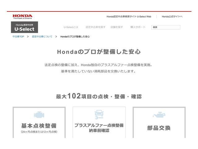 「ホンダ」「N-BOX」「コンパクトカー」「大阪府」の中古車44