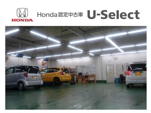 「ホンダ」「N-BOX」「コンパクトカー」「大阪府」の中古車57