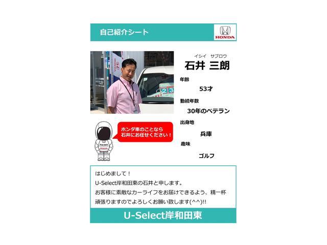 「ホンダ」「N-BOX」「コンパクトカー」「大阪府」の中古車68