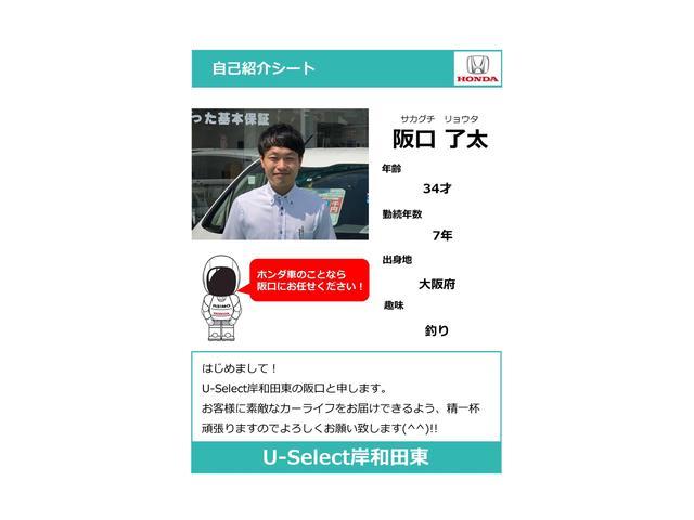 「ホンダ」「N-BOX」「コンパクトカー」「大阪府」の中古車71
