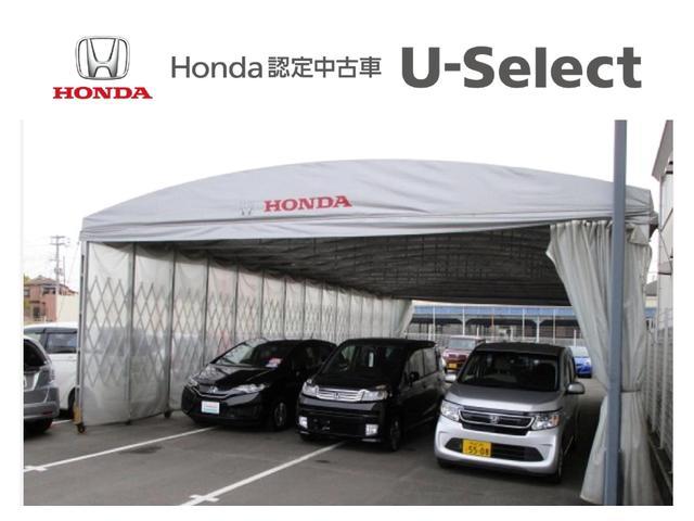 「ホンダ」「N-BOX」「コンパクトカー」「大阪府」の中古車55