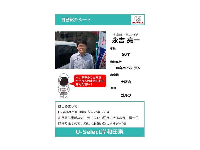 「ホンダ」「N-BOX」「コンパクトカー」「大阪府」の中古車58