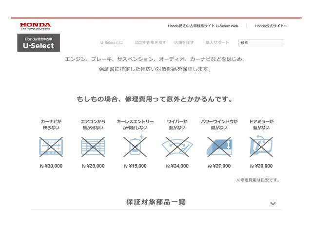 G・Lパッケージ 外品ナビ Rカメラ ETC パワースライド(33枚目)