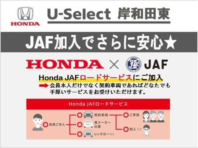 「ホンダ」「S660」「オープンカー」「大阪府」の中古車50