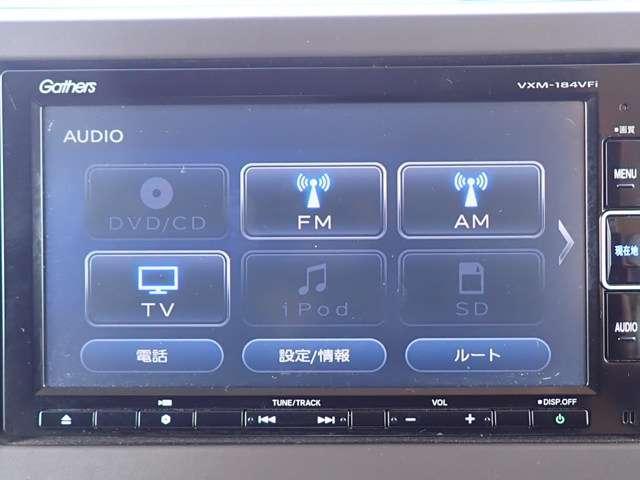 G・EXホンダセンシング 純正ナビ フルセグ Rカメラ ETC リヤカメラ 両側電動スライドドア メモリーナビ ETC 衝突軽減B LED ナビTV キーフリー フルセ クルコン(18枚目)