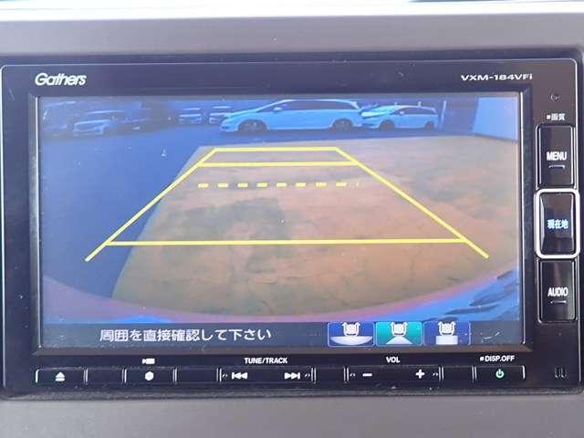 G・EXホンダセンシング 純正ナビ フルセグ Rカメラ ETC リヤカメラ 両側電動スライドドア メモリーナビ ETC 衝突軽減B LED ナビTV キーフリー フルセ クルコン(19枚目)