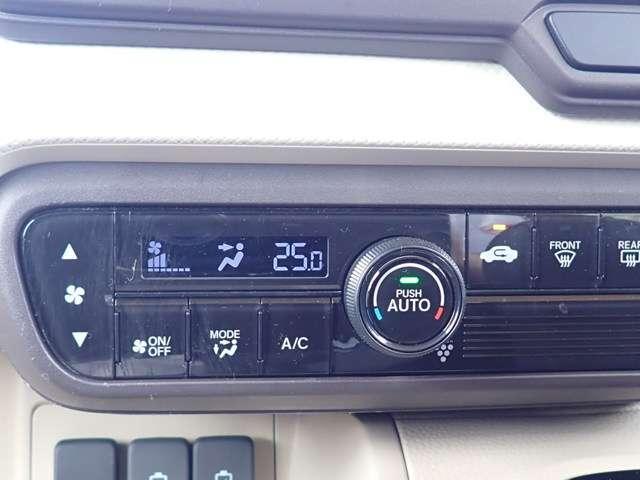 G・EXホンダセンシング 純正ナビ フルセグ Rカメラ ETC リヤカメラ 両側電動スライドドア メモリーナビ ETC 衝突軽減B LED ナビTV キーフリー フルセ クルコン(20枚目)