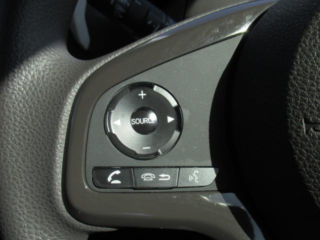 G・EXホンダセンシング 純正ナビ フルセグ Rカメラ ETC リヤカメラ 両側電動スライドドア メモリーナビ ETC 衝突軽減B LED ナビTV キーフリー フルセ クルコン(26枚目)