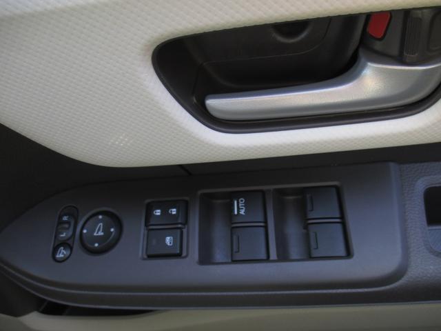 G・EXホンダセンシング 純正ナビ フルセグ Rカメラ ETC リヤカメラ 両側電動スライドドア メモリーナビ ETC 衝突軽減B LED ナビTV キーフリー フルセ クルコン(41枚目)