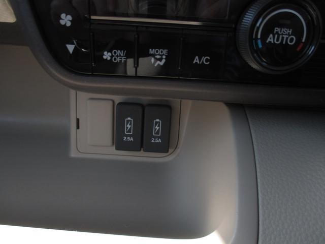 G・Lホンダセンシング 純正ディスプレイオーディオ ワンセグ アイスト  TV ETC付 LEDヘッド 横滑り防止装置 片側電動 スマートキー ワンセグ 盗難防止システム キーフリー CD ABS エアバック(33枚目)